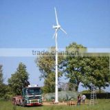 low rpm 5KW wind turbine wind power generator system for telecom/monitoring