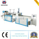 Full automatic high-speed Plastic T-shirt bag making machine                                                                         Quality Choice