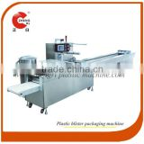 Disposable Syringe Blister Packaging Machine