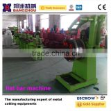 stainless steel flat bar straightening and recoiling machine