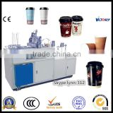 High Speed Automatic Attaching Outer Jacket Machine For Paper Cup/Bowl corrugated paper cup machine