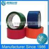 48mm Pressure Sensitive Acylic Glue Bopp adhesive Tape