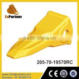 Excavator rock bucket tooth point 205-70-19570RC bucket teeth for PC200 Excavator bucket