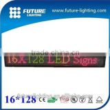 2017 best price 16*128 LED Moving Display led display for bus railway station