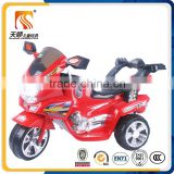 Kids electric car motorcycle ride on toys car outdoor baby battery motor cycle toy cars