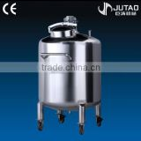 2014 china the best quality,hot selling storage tank(for chemical,food,medical,cosmetic industry)