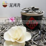 5009 sunflower seeds market price