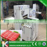 Factory direct supply 500kg/h portable frozen mutton meat roll cutting machine