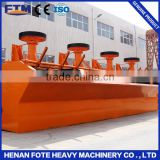 Competitive Price Antimony Ore Flotation Machine