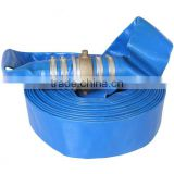 3 inch pvc lay flat hose for agriculture use/high pressure pvc hose pipe