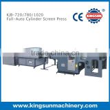 KJB Series Automatic Cylinder Spot UV Screen Printing Machine