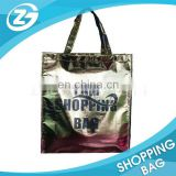 Metallic laminated gold/silver/other metal colors custom logo non woven metallic bags