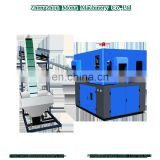 Good performance PP/PET bottle extrusion blow molding machine for sale