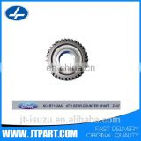XC1R7112AA For Transit genuine parts 5th countershaft transmission gear
