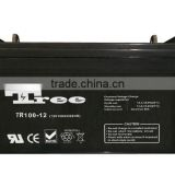 Maintenance free 12v 100ah inverter battries solar battery cell 12v 100ah deep cycle battery