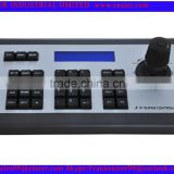 Controll High Speed Dome Camera Support 253pcs Camera 4d Joystick Ptz Keyboard Controller