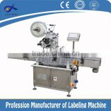 automatic adhesive labeling machine for cans