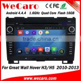 Wecaro WC-GW8701 Android 4.4.4 radio 1080p for Great Wall Hover H3 H5 gps navigation system 2010 - 2013 OBD2