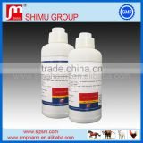 Ma xing shi gan oral solution veterinary drugs viral respiratory infection GMP manufacturer animal use
