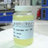 FDA IMPROVE SERUM SEPARATION GEL FOR VACUUM BLOOD COLLECTION TUBE