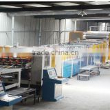 INquiry about hard cardboad production line,grey cardboard making machine