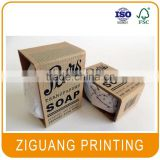 Customized recycle paper soap box