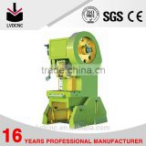 sheet metal press machine perforating J23-40 ton metal plate hole punching machine                                                                                                         Supplier's Choice