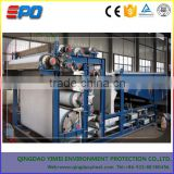 Perfect belt sludge dewatering filter press machine/waste paper pulp recycling equipment