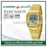 alibaba express wrist watch gifts for the elderly Muslim watch prayer watch islamic hijri calendar gold smart watch