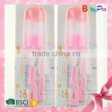 Hot New Products For 2015 China Alibaba Supplier Zhejiang Plastic Factory High Quality Baby Bottle Brush