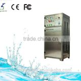 high end Lonlf-OXF030 ozonated olive oil/oxygen water generator/water dispenser ozonizer