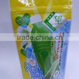 Health and Reliable beverage flavor Green tea for Natural health live , have a slim body