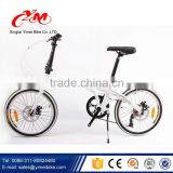 Foldable new model wholesale used bicycle 16/18/20 inch MINI bisiklet folding bike/bicycle/cycle model