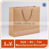 ISO certificated christmas gift cotton handle paper shopping kraft paper handle paper straw beach bag