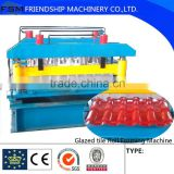 New Profile Half Round Stype Color Steel Glazed Tile Roll Forming Machine                                                                         Quality Choice