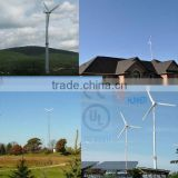 horizontal axis 20kw wind turbine wind power generator for farm/water pump/irrigation system