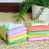 Factory wholesale Kitchen Dish Washing Sponges Scouring Scrubs Pad