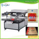 60*90CM round flat vacuum silk screen printing machine for for printing flat surface products/packing material