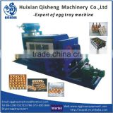 high quality industrial packing machine/Pulping molding product/egg cartons making machine