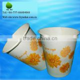 7oz single wall dental paper cup