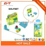 Funny platic kids golf set toy for sale