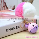 New 8cm Rabbit Fur 2 Color PomPom Keychain Bell 9Colors Car Ornaments Bag Pendant Keyring Fur Pom Pom Keychain Promotional Gifts