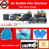 high speed PE air bubble wrap machine