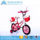 2017 China factory price BMX BIKE pedal kids children bicycles for sale/kids bike saudi arabia
