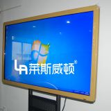 LASVD 60 inch Classroom Education/ Conference Meeting wall mounting/multi computer touch screen  all-in-one pc