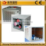 JinLong Air Cooler For Industrial Factory/Cooling Evaporator With Price