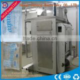 High Quality Automatic Liquid Packing Machine for Peanut Butter Tomato Sauce Sachet Packing Machine
