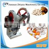 ZY Tdp-5 Pills Press Medicine Tablet Making Handy Machine Single Punch Tablet Press (whatsapp:0086 15039114052)