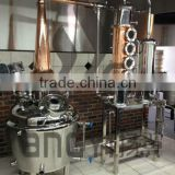 beer brewing equipment for sale distiller