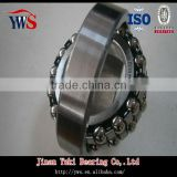 1312 2312 used motorcycles japan large size self-aligning ball bearings